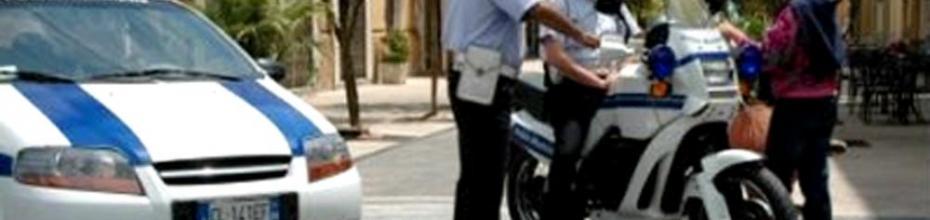 Polizia Locale (Ph: Comune di Diano Marina)